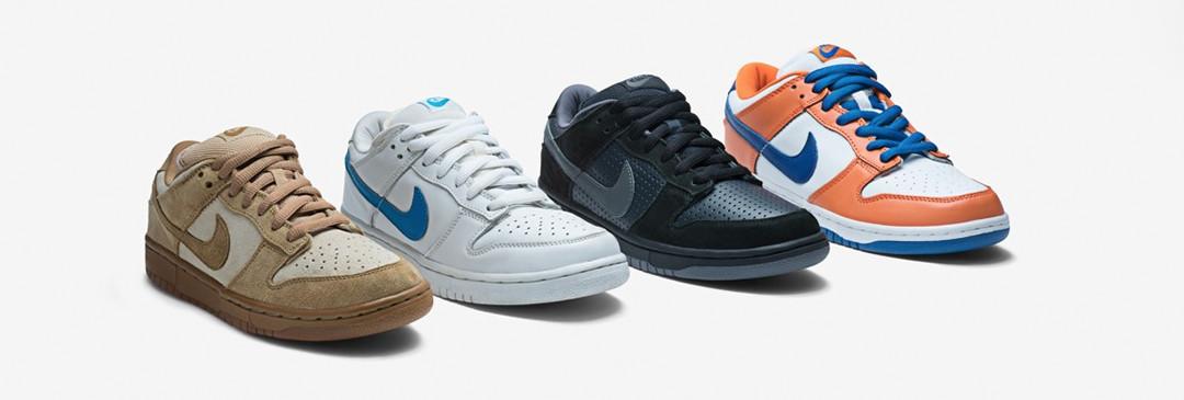 new style 4b2b3 4b2b4 ... mediante la cual los skaters Reese Forbes, Richard Mulder, Gino  Iannucci y Danny Supa lanzaron sus propios colorways de las Nike SB Dunk  Low Pro.
